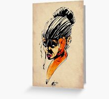 Baader twin water colour Greeting Card