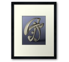 Break Dancing Framed Print