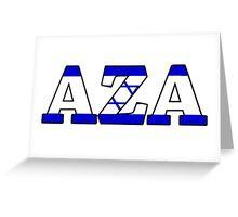 AZA Israel Greeting Card