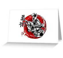 JuJitsu Greeting Card