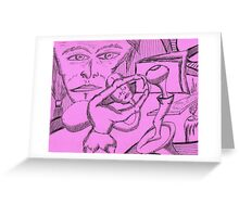 ocular cavity Greeting Card