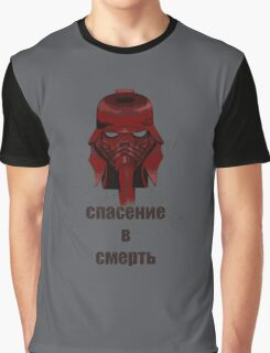 Человек войны Man of war (Russian) Graphic T-Shirt