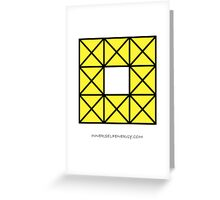 Design 55 Greeting Card