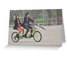 Couple On A 2 Seated Bike Greeting Card