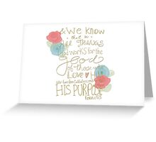 Romans 8:28 - color Greeting Card