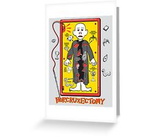 Horcruxectomy Greeting Card