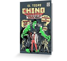 El Tigre Chino Greeting Card
