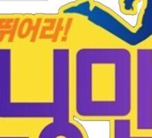 Running Man Logo Sticker