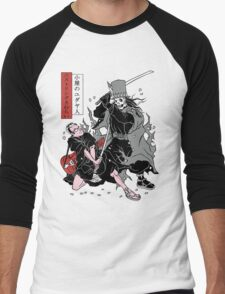 Don't Ever Touch My Guitar Men's Baseball ¾ T-Shirt