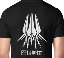 Sidonia no Kishi - Guardian Formation Unisex T-Shirt