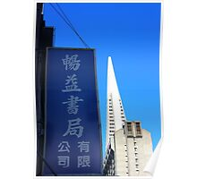 San Francisco. TransAmerica from Chinatown. 2012 Poster