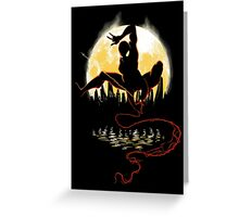 Venomous Night Greeting Card