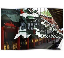Lanterns at shrine in Nara Park Poster
