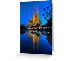 Sagrada Familia At Dusk Greeting Card