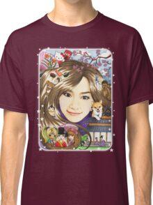 Japanese Culture Classic T-Shirt