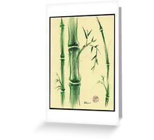 Happiness - Zen bamboo prisma pencil and watercolor drawing Greeting Card