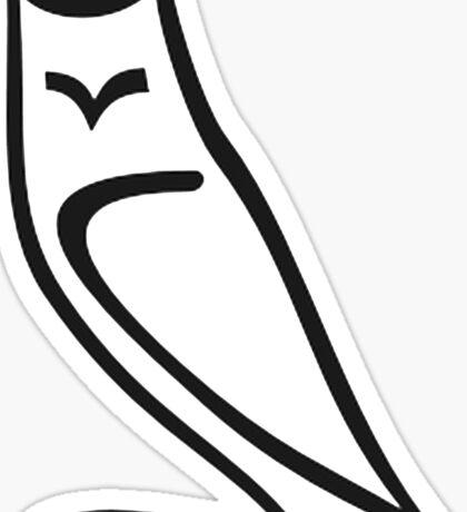 Vector Style Owl Sticker