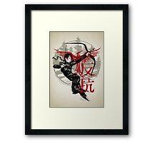 Rebellion Framed Print
