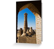 Kalyan Minaret & Trading Domes Greeting Card