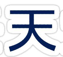 Nintendo Kanji Logo Sticker