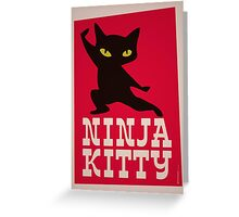 Ninja Kitty Retro Poster Greeting Card