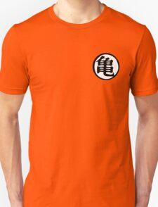 DragonBall Goku Uniform (Orange) T-Shirt