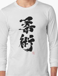 Jiu Jitsu - Charcoal Calligraphy Edition Long Sleeve T-Shirt
