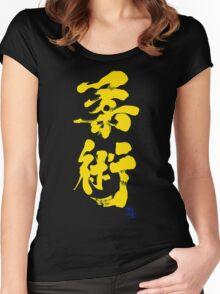 Jiu Jitsu - Brazilian Jiu Jitsu Edition Women's Fitted Scoop T-Shirt