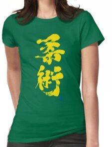 Jiu Jitsu - Brazilian Jiu Jitsu Edition Womens Fitted T-Shirt