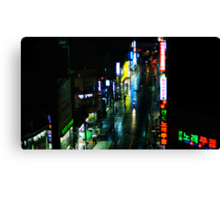 Busan at Night Canvas Print