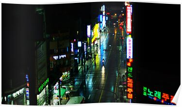 Busan at Night by Janis Möller