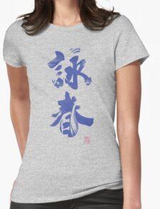 Wing Chun (Eternal Spring) Kung Fu - Velvet Womens Fitted T-Shirt