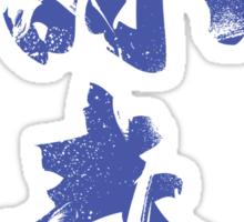 Wing Chun (Eternal Spring) Kung Fu - Velvet Sticker