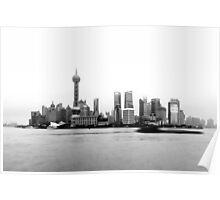 Lujiazui CBD 陆家嘴 @Shanghai Poster