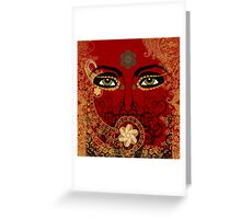 Mystery Eyes Greeting Card