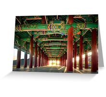korean architecural art Greeting Card