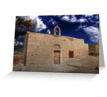 Old ruined Church  Greeting Card
