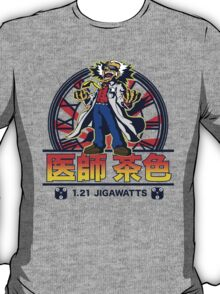 Back to Japan T2 T-Shirt