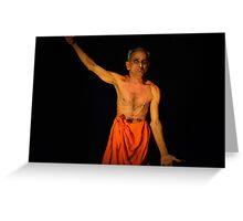 Sign Language at Kathakali Performance in Kochi, India Greeting Card