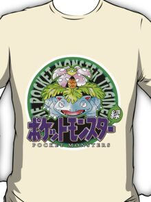 Pokemon Origins: Green T-Shirt