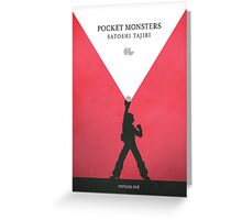 A Monster in your Pocket (Red Version) Greeting Card