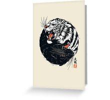 Tachi Tiger Greeting Card