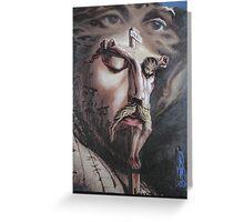 Surrealism - Surrealismo Greeting Card