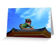 Lion statue in the temple of Confucius Greeting Card