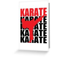 Karate Greeting Card