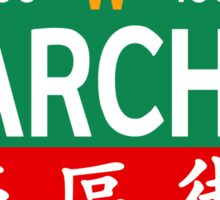 Arch Street, Philadelphia, PA Street Sign USA Sticker