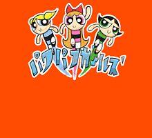 Powerpuff Girls -  パワパフガールズ Unisex T-Shirt