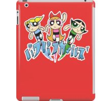 Powerpuff Girls -  パワパフガールズ iPad Case/Skin