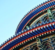 Chinese Structure by musicguy2341
