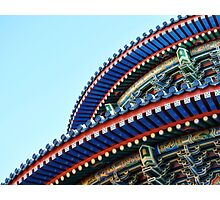 Chinese Structure Photographic Print